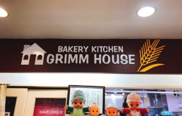 BAKERY GRIMM HOUSE