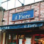 イタリア厨房il Fiore