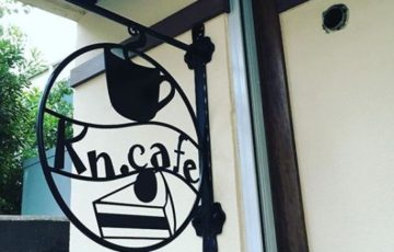 kn.cafe