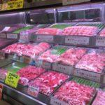まつ蔵精肉店